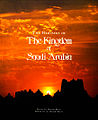 Wahbi-al-hariri-heritage-of-the-kingdom-of-saudi-arabia-book-cover-thumbnail-1990-cc-by-sa.jpg
