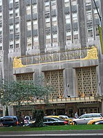 Waldorf-Astoria, New York City, 2006.jpeg