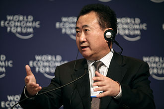 Wang Jianlin, Chairman of the Dalian Wanda Group, at the Annual Meeting of the New Champions of World Economic Forum, Dalian 2009 Wang Jianlin - Annual Meeting of the New Champions Dalian 2009.jpg