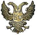 Wappen Schleswig-Holstein-Armee.JPG