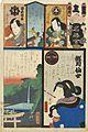 Waterfall at Oji; The Actor Segawa Senjo in the Role of Kuzunoha LACMA M.2007.152.49.jpg