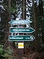Wegweiser A.-Günther-Weg und Kammweg beim Pferdegöpel Johanngeorgenstadt.jpg