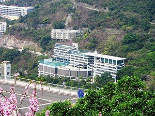 Sheng Kung Hui Tsang Shiu Tim Secondary School - WikiVividly