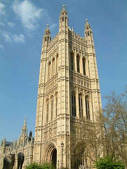 Westminster Palace Victoria Tower.jpg