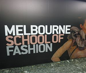 English: Melbourne School of Fashion entrance