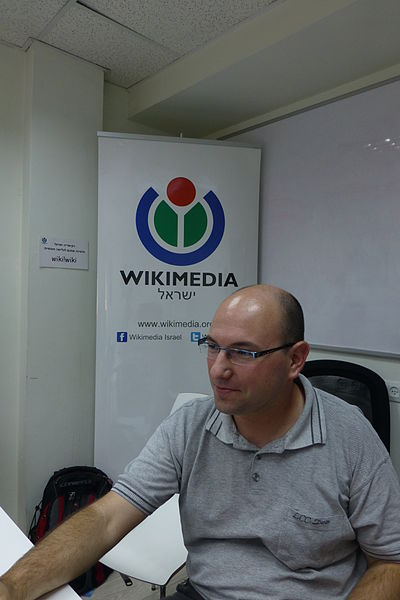 Wikimedia Israel Strategic process 2014 (7).JPG