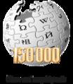 Wikipedia-logo-cs-150k.png