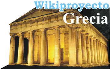 Wikiproyecto Grecia LOGO.png