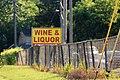 Wine & liquor dealership in Saratoga Springs, New York.jpg