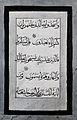 Writing on back of Persian anatomical miniature Wellcome V0030899ER.jpg