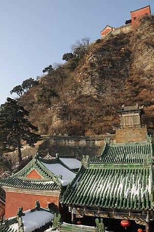 Wudang Mountains - Image: Wudangshan pic 11