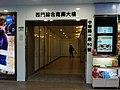 Ximen General Commerce Building main entrance 20190113.jpg