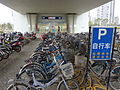 Xuezelu Station - bike parking - P1070660.JPG