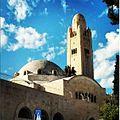 YMCAinJerusalem.jpg