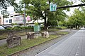 Yada Daini Park 20190715.jpg
