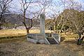 Yamashirokokubunji Kizugawa Kyoto pref Japan01s3.jpg