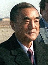 Yasuhiro Nakasone in Andrews cropped.jpg