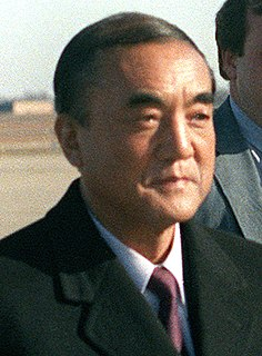 Yasuhiro Nakasone Japanese politician