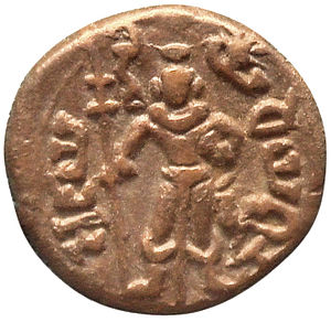 Kumar - A coin, around 200 BCE, of the Yaudheyas with depiction of Kumāra Karttikeya