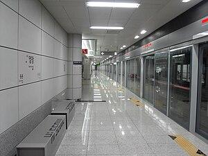 Yeomchang Station - Image: Yeomchang Station Platform