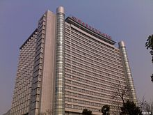 Is bengbu medical college is best medical college in china ?