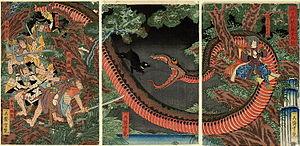 Utagawa Yoshitsuya - Image: Yoshitsuya Minamoto no Yorimitsu