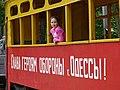 Young Girl in Tram Used to Transport Troops - Battery 411 Memorial - Odessa - Ukraine (26862850662).jpg