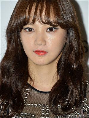 Yoon Seung-ah - Image: Yun Seung a from acrofan