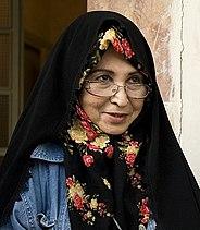 Zahra Rahnavard Iranian academic and politician
