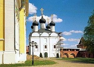 Zaraysk - St. Nicholas Cathedral