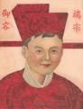 ZhaoShiDuanzong.png