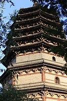 Zhengding Tianning Si Lingxiao Ta