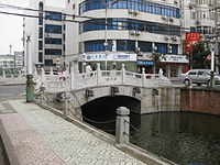 Zhuangyuan Bridge.JPG