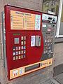 Zigarettenautomat in Nürnberg 01.JPG
