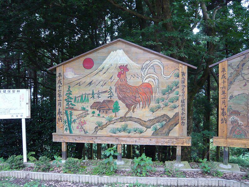 File:Zodiac-Japan-Rooster.jpg