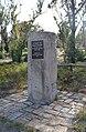 Zumsteins Walter Zumstein Memorial 001.JPG