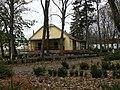 """""""Олександрівський парк"""" 2 Парк-пам'ятка садово-паркового мистецтва.JPG"""