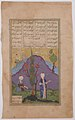 """A Youth and a Noble Conversing by a Stream"", Folio from a Dispersed Manuscript MET sf1975-192-12.jpg"