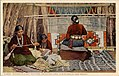 """Navaho blanket weavers, Indian Building, Albuquerque, New Mexico."" Fred Harvey series. (NBY 21712).jpg"