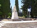 """""""Roaring Lion"""" Memorial in Kfar Giladi, Israel.jpg"""