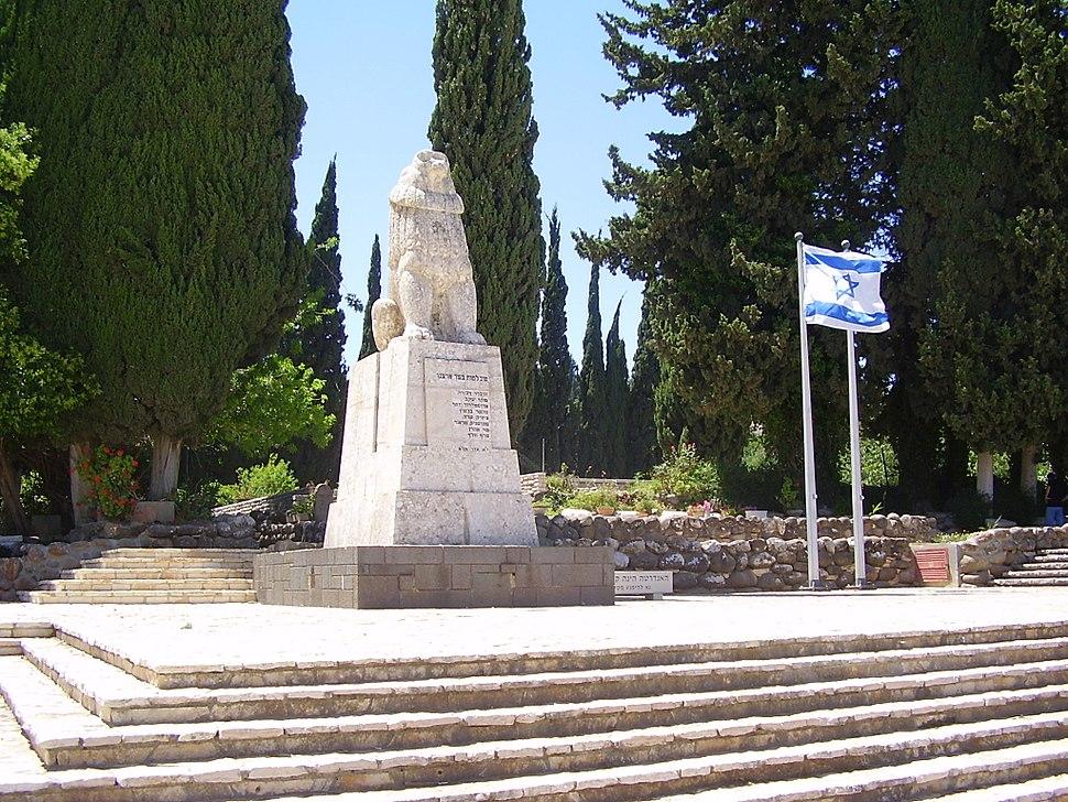 """""""Roaring Lion"""" Memorial in Kfar Giladi, Israel"""