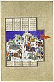 """The Coup against Usurper Shah"", Folio 745v from the Shahnama (Book of Kings) of Shah Tahmasp MET DP107188.jpg"