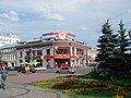 'Пузата хата' Restaurant. Kontraktova Square, Kiev. - panoramio.jpg