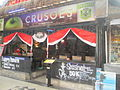 'Crusoes Nightclub' in Kuta..JPG