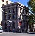 (1)Beaux Arts building Broadway Sydney.jpg