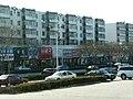 (Fengrun) 丰润 - panoramio.jpg