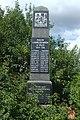 Čtyřkoly, památník první světové války.jpg