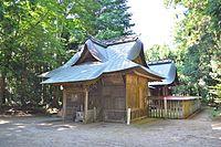 すべての講義 との書き順 : 鹿島神宮 - Wikipedia