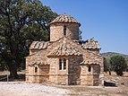 Ναός Αγίου Πέτρου στους Εννέα Πύργους 1839-1.jpg