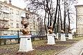 Аллея героев-комосмольцев, Харьков (бул. Б. Хмельницкого, 30).JPG